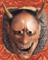 Japanese Noh Mask - 1280